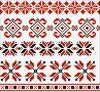Ukrainian Patterns